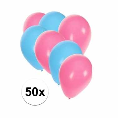 50x ballonnen lichtblauw en lichtroze