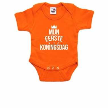 Mijn eerste koningsdag romper met kroontje oranje voor babys