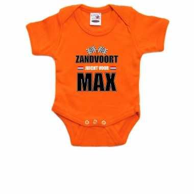 Oranje baby romper zandvoort juicht voor max met race vlaggentjes coureur supporter / voor babys