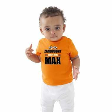 Oranje t-shirt zandvoort juicht voor max met vlag coureur supporter /race supporter voor babys