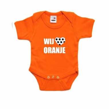 Wij houden van oranje romper voor babys holland / nederland / ek / wk supporter