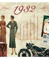 Historische cd verjaardagskaart cadeau 1932 geboortejaar