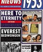 Nieuws kaart uit het jaar 1953